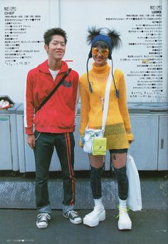Japanese Street Fashion, Tokyo Fashion, 2000s Fashion, Harajuku Fashion, Grunge Fashion, Korean Fashion, Indian Fashion, Spring Fashion, Street Style Magazine
