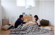 tender love and a seedy wink: Muji meets Idée
