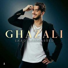 """Saad Lamjarred – Ghazali Released on 9 Mar 2018 Digital Distribution: Qanawat """"Ghazali"""" literally means """"my gazelle"""". When it's used to call a woman, this means that she's beautiful. All Songs, Best Songs, Real Superman, Saad Lamjarred, Hot Guys, Hot Men, Cool Art Drawings, Hollywood Celebrities, Laughter"""