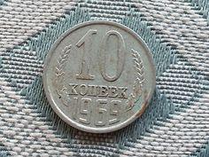 Collectible c. 1969 coin 10 kopeks Russia USSR СССР ten Russie Russian