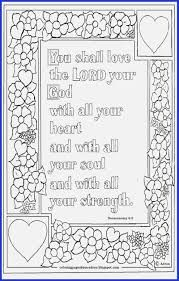 L Love The Lord Your God Coloring Page Deut 6 5 From Http