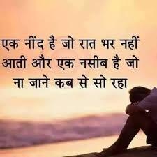 hindi shayari (@hindishayari4)   Twitter