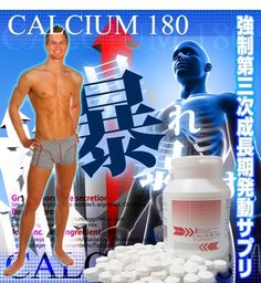 [S$45.00](▼25%)【GROW 10CM TALLER!】Japan Height Supplement CALCIUM 180 Tablet Red Bottle[NEW VERSION] ※ Growth Support for Taller Height