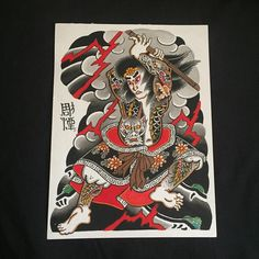 tattoos in japanese prints Japanese Tattoos For Men, Japanese Tattoo Art, Japanese Tattoo Designs, Japanese Watercolor, Asian Tattoos, Japan Tattoo, Oriental Tattoo, Japanese Sleeve, Tattoo Designs And Meanings