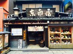 Asakusa in Tokyo www.takaski.com
