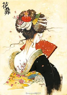 Japanese culture I love Japanese Drawings, Japanese Artwork, Japanese Painting, Japanese Prints, Japanese Kimono, Geisha Kunst, Geisha Art, Geisha Drawing, Art And Illustration