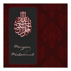 Check out this original art2light 8 x 10 canvas art design buy now review islamic red royal bismillah wedding invitation so please read the important details before your purchasing stopboris Choice Image
