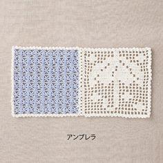 ふんわりやさしい色でつなぐ 方眼編みと模様編みドイリーの会 | フェリシモ
