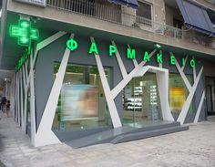 Farmacia en Koukaki - Klab Architects - Athens - Greece