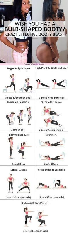 #womensworkout #workout #femalefitness Repin and share if this workout gave you a big bulb shaped booty! Click the pin for the full workout. by tracy sam #WOMANFITNESS