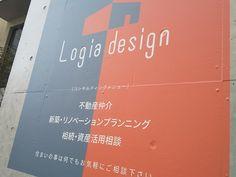 コンフォーマブル シート オフィス看板 It Works, Neon Signs, Design