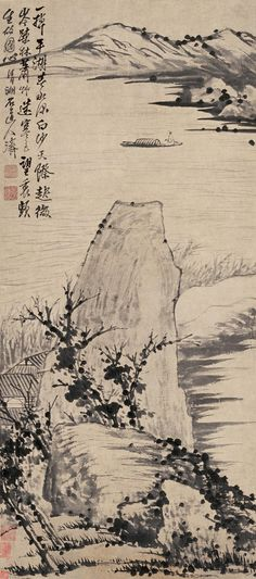 ..............Shi Tao 1642–1707 was a master at creating specks of moss with his brushstrokes.