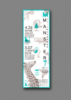 Nice multimedia feel, combing pencil drawings with type and colour.