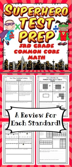 Math Test Prep 3rd Grade (Superhero Theme) - Help your students unleash their testing super powers! There are multiple choice, short answer, and longer extended performance tasks. It is aligned to the 3rd grade Common Core Standards. Wow! $