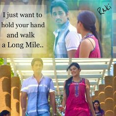 lie with me download in tamil