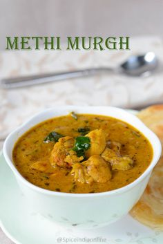 chicken curry flavored with fenugreek leaves… Methi Murgh/Chicken ...