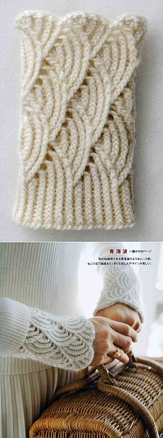 pretty scallops fingerless gloves or sweater cuff detail waves