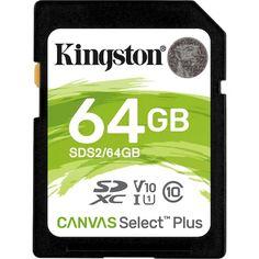 Cardurile de memorie, sunt variantele moderne a discketelor, care erau folosite la inceputul tehnologiei moderne, si reprezinta o varianta buna, prin care putem sa depozitam informatiile care, mai tarziu, ne pot fi folositoare. Camcorder, Kingston Memory, Sony Digital Camera, Kingston Technology, Carte Sd, Secure Digital, Flash Memory Card, Full Hd 1080p, Mo S