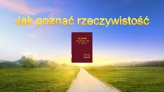 """Almighty God's Word """"How to Know Reality"""" Christian Videos, Christian Music, The Descent, Knowing God, Spiritual Life, S Word, In The Flesh, How To Know, Holy Spirit"""