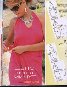 Summer dresses - too simple, but beautiful and practical ~ Not sure about the halter top.