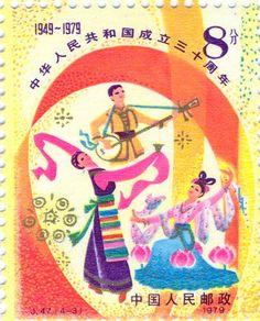 1979 - China - 30th anniversary of the Republic of China More about #stamps: http://sammler.com/stamps/ Mehr über #Briefmarken: http://sammler.com/bm