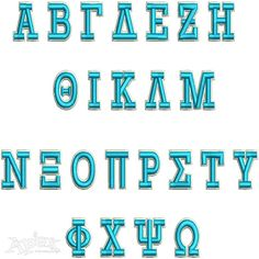 """Greek Block 3D Puff Embroidery Fonts. You get 2 sets, outline and without. Size: Outlined Size: .75"""", 1"""" , 1.5"""" and 2"""""""