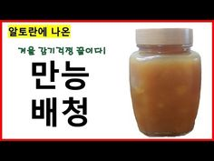 Korean Dishes, Korean Food, Survival Food, Fritters, Food And Drink, Healthy Eating, Baking, Vegetables, Recipes