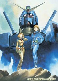 Mobile Suit Gundam. Legendary.