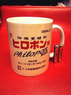 ヒロポンマグカップ - マシュマラ商店ワラビモチ支店
