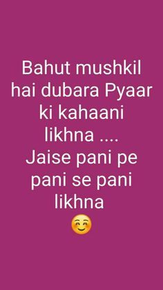 Shyari Quotes, Crazy Quotes, Sad Love Quotes, Quotes And Notes, Girly Quotes, Poetry Quotes, Hindi Quotes, Quotations, Urdu Poetry