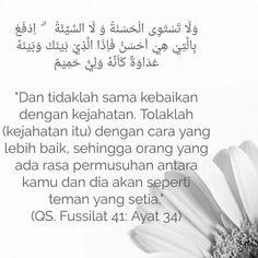 #islam #peace #quote #muslim #alquran #fussilat