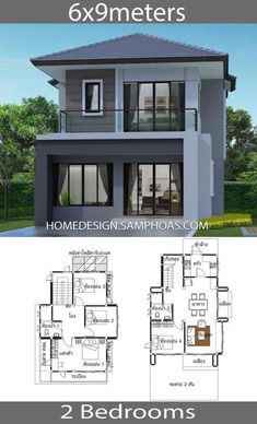 Small Modern House Plans, Modern Small House Design, Beautiful House Plans, Minimalist House Design, Two Storey House Plans, Duplex House Plans, House Layout Plans, Bungalow House Plans, Two Story House Design