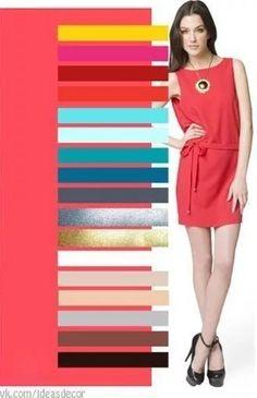 Как сочетать цвета в одежде. Отличная шпаргалка для всех!
