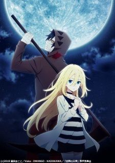 Satsuriku No Tenshi Episode 1 Anime Angel Animasi Manga Anime