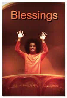 Saints Of India, Radha Krishna Quotes, Sai Baba Quotes, Sai Baba Pictures, Sathya Sai Baba, Healing Words, Om Sai Ram, God Prayer, Reality Quotes