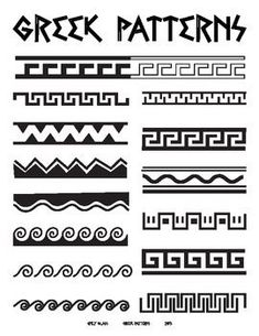 CC Cycle Week 3 Art Idea: This high quality handout has examples of Greek Patterns for your students use in the Art Room! I use this handout when I make paper mache Greek vases with my graders, and with my Kindergarteners when we make Greek Temples. Greek Pattern, Pattern Art, Art Patterns, Pattern Ideas, Cultural Patterns, Pottery Patterns, Pottery Designs, Clothes Patterns, Zed Wallpaper