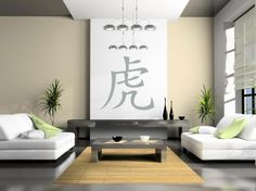 Zen Decorating indorporate levels of lighting for enhanced mood. | style tutorial
