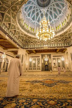 Sultan Qaboos Grand Mosque, Mosque Architecture, Beautiful Mosques, Oman Travel, Muscat, Islamic Art, Middle East, Places To Travel, Trip Advisor