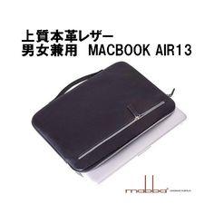 mabba マッバ ドイツ 上質 本革 レザー マックブック エアー 13インチ カバー MacBook Tasche Joe Black air13 マックブックエアー ケース 海外 ブランド