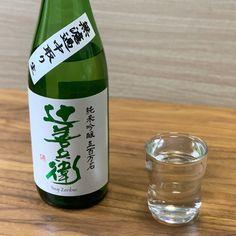 新潟亀田わたご酒店さんが厳選した日本酒が毎月届く「日本酒に詳しくなれる入門コース」✨ 今月は「生産量2位の酒米・五百万石」特集ということで、この酒米で造られた2種類の日本酒が解説付きで届きました🍶✨ Drinks, Bottle, Drinking, Beverages, Flask, Drink, Jars, Beverage