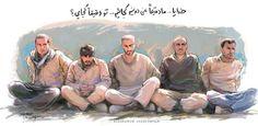 بزرگمهر حسین پور #FreeIranianSoldiers