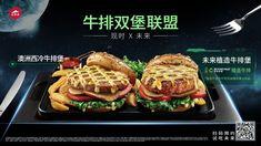 ביונד מיט - חברת המוצרם הטבעוניים האמריקאית הגדולה - מקימה בימים אלו שני מפעלים בסין, במחוז ג'ג'יאנג. Pizza Hut, In China, Classic Taco Recipe, Taco Bell Pizza, Yum Brands, Meat Markets, Vegetable Protein, Places To Eat