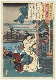 Tamiya Botaro and his Nurse Otsuji by Hiroshige (1797 - 1858)