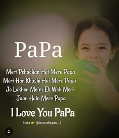 I love you papa😘😘 Father Daughter Love Quotes, Love Parents Quotes, Mom And Dad Quotes, I Love My Parents, Muslim Love Quotes, Fathers Day Quotes, Happy Birthday Papa Quotes, Love U Papa, Love My Mom