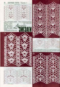 http://knits4kids.com/ru/collection-ru/library-ru/album-view?aid=36806