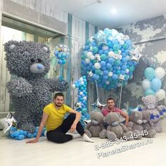Ideas for baby shower balloons arch mice 2nd Baby Showers, Boy Baby Shower Themes, Baby Shower Balloons, Baby Shower Parties, Baby Boy Shower, Teddy Bear Party, Teddy Bear Baby Shower, Candy Theme Birthday Party, Baby Birthday