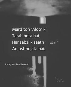 #Bhawna💫🌌💗 Allah Quotes, Hindi Quotes, Best Quotes, Qoutes, Life Quotes, Crazy Girl Quotes, Funny Girl Quotes, Love Quetos, Crazy Jokes