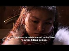 """New from WMM: The Mosuo Sisters by Marlo Poras!  """"A quietly stunning portrait of modern China."""" - The Boston Globe"""