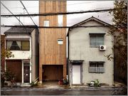 House in Nada Fujiwarramuro Architects