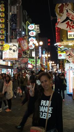 Pass Tokyo Tourism, Times Square, Broadway Shows, Tips And Tricks, Travel